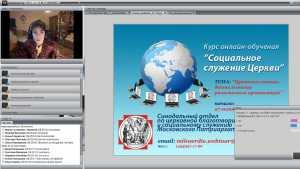 Вебинар №6. «Модели работы центров «Защиты Материнства» в примерах» (09.11.2011)