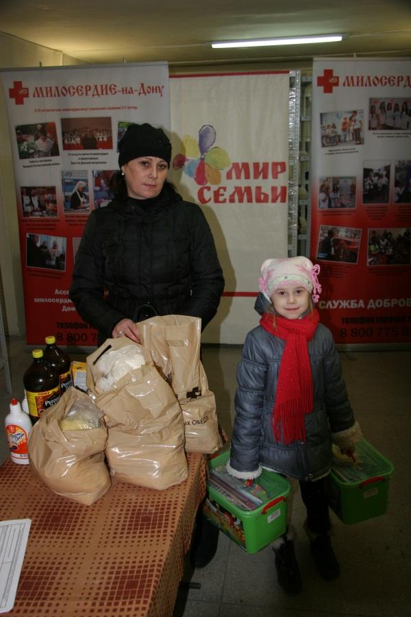 Донецкая митрополия. Помощь семьям