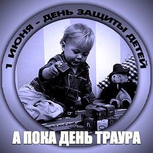 МОСКВА — АКЦИЯ