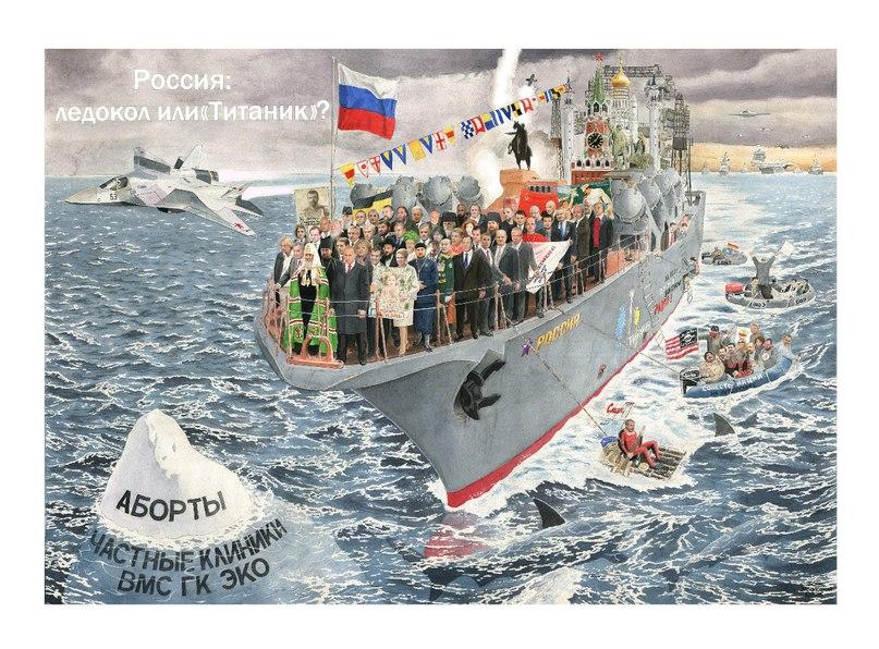 Картина Бориса Заболоцкого