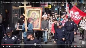 В Белграде состоялся крестный ход за запрет абортов в Сербии