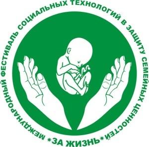 Синодальный отдел по благотворительности РПЦ начинает новый курс дистанционного обучения