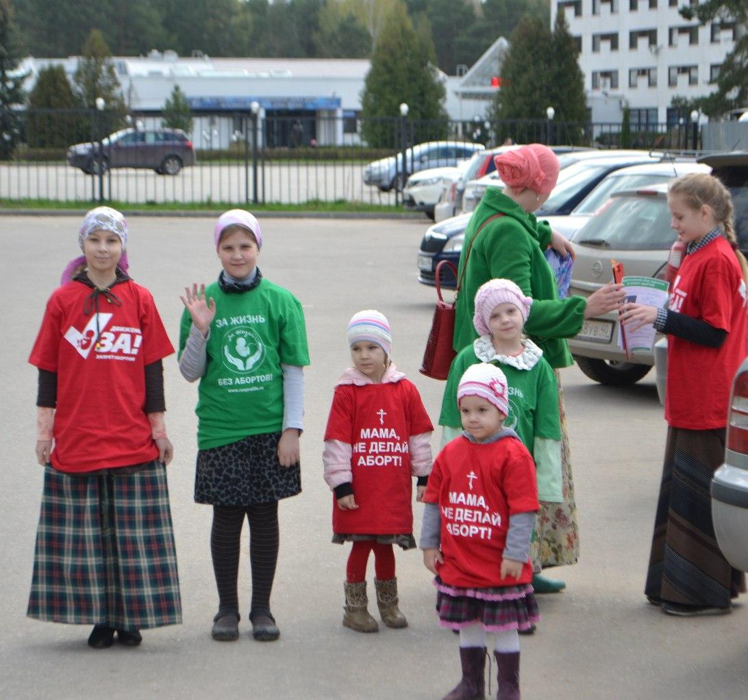 В Великую Субботу Центр «ЖИЗНЬ» г. Калуга присоединился к Всероссийскому сбору подписей за законодательную защиту детей до рождения, за запрет абортов