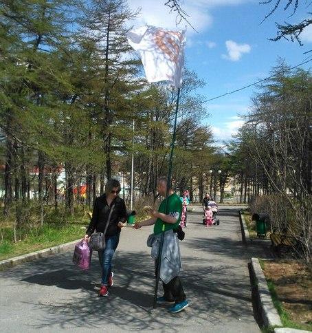 Раздача листовок в Магадане