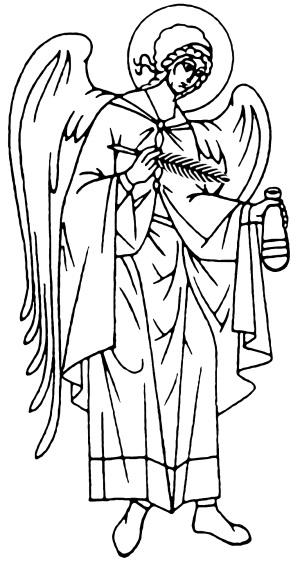 «Общество православных врачей во имя архангела Рафаила»