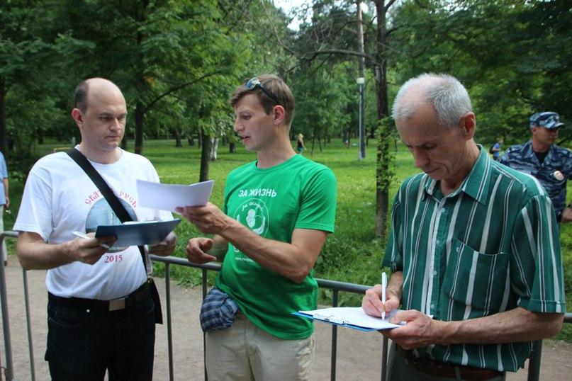 Москва. Итоги акции на Торфянке