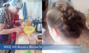 В кризисном центре Балашова начали регулярно проходить занятия по проекту «Мастерская для мам»