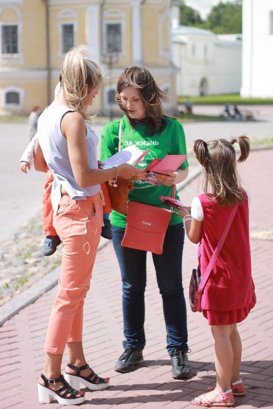 Вологодская акция в День семьи, любви и верности
