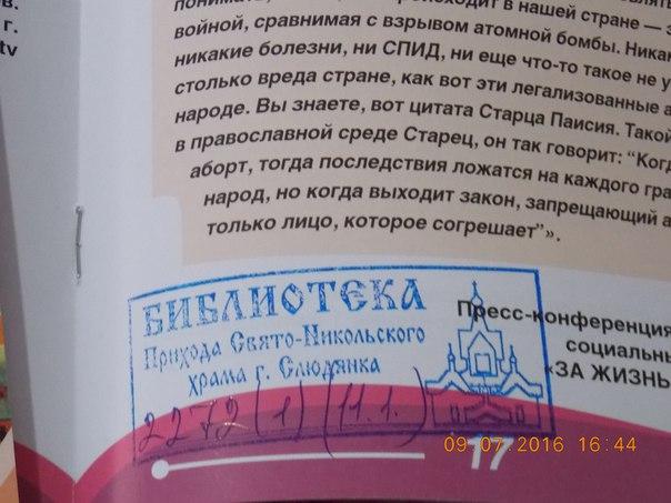 Отклик с периферии. Слюдянка Иркутской области