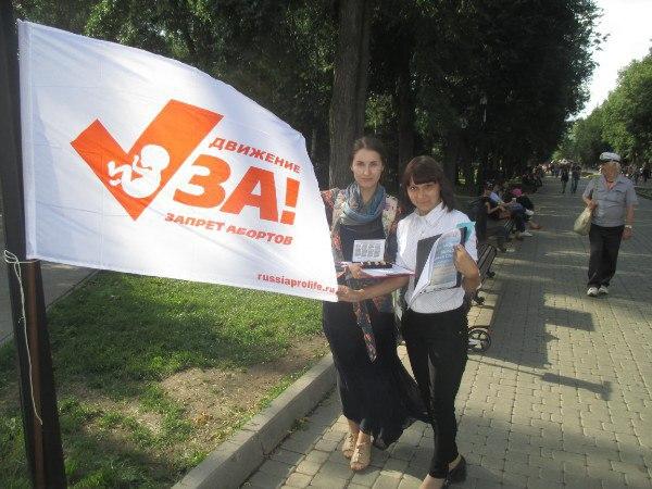 Летнее стояние «За Жизнь». Казань