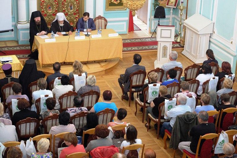 Конференция «Подари мне жизнь», посвященная 80-летию запрета абортов в России. Тверь