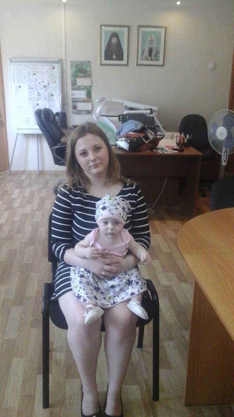 8 июля семьи г. Выксы получили помощь