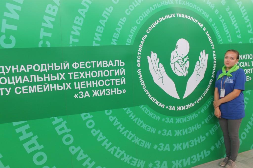 «Полтавский лицей» — участник фестиваля «За жизнь»