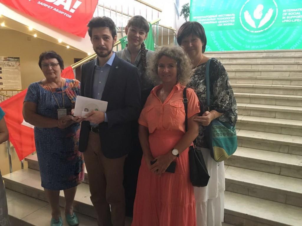 На фестивале «За жизнь» отмечена деятельность психологов из Приморья