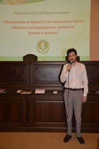 Презентация фильма «Афон за жизнь!» слушателям ВБК в Троице-Сергиевой Лавре