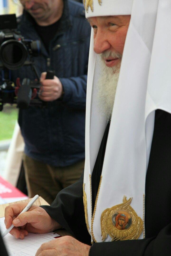 patriarh_podpis_2
