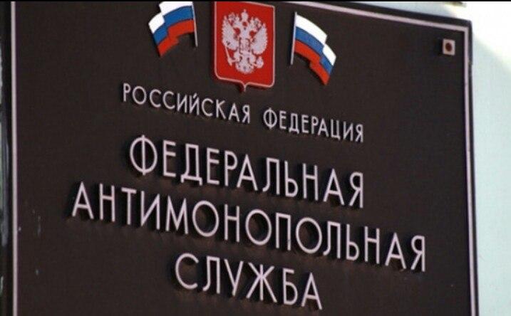 29 сентября в Казани пройдет два судебных процесса. Оба иска оспаривают отказ Федеральной антимонопольной службы возбуждать административные дела по фактам рекламы абортов