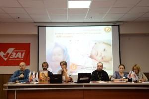 Международное сотрудничество в защиту жизни обсудили в Москве