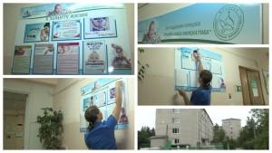 В Находке началась реализация проекта «В защиту жизни»