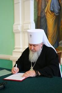 6 октября митрополит Ставропольский и Невинномысский Кирилл  поставил подпись под текстом обращения, призывающего запретить аборты на территории России.