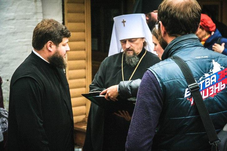 епископ Армавирский и Лабинский Игнатий