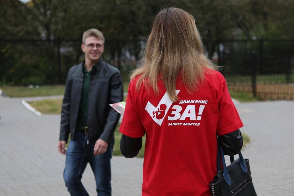 В Белгороде прошла акция за запрет абортов