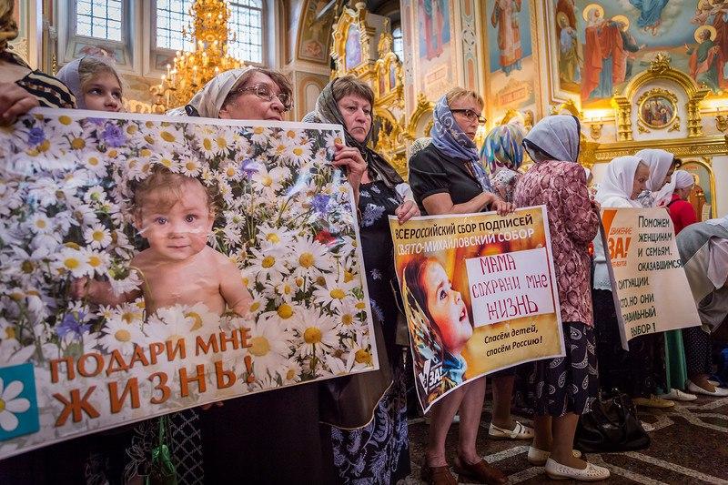Митрополит Ижевский Викторин поставил подпись за запрет абортов