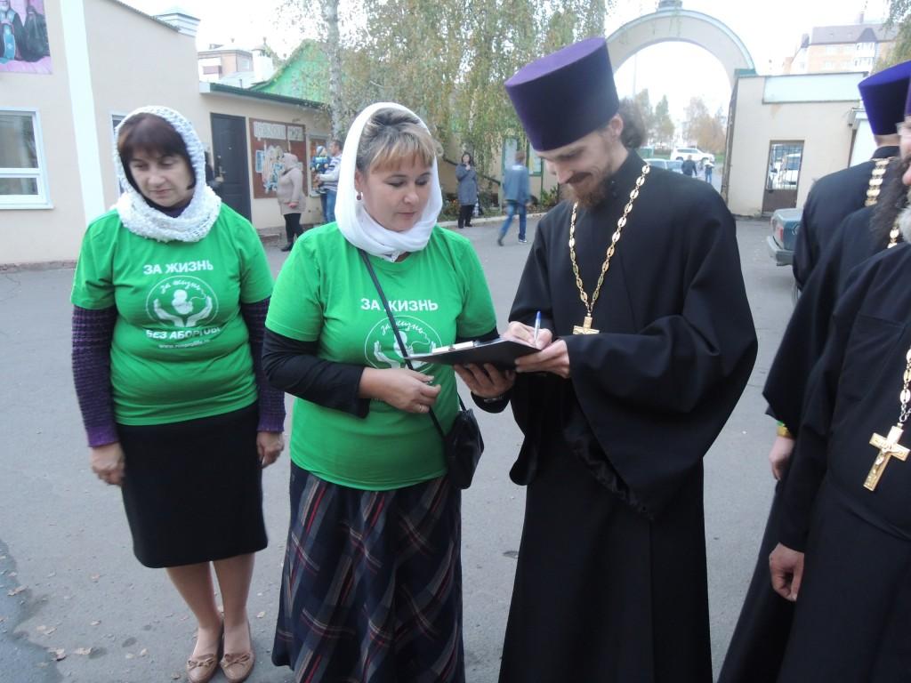 По сообщению координатора движения «За жизнь» в г. Ливны Галины Ровенской, 7 октября 2016 священнослужители Ливенского благочиния поставили свои подписи под обращением за запрет абортов и законодательную защиту жизни человека с момента зачатия.