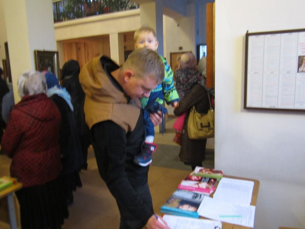 Сбор подписей в городе Ревда, Свердловской области