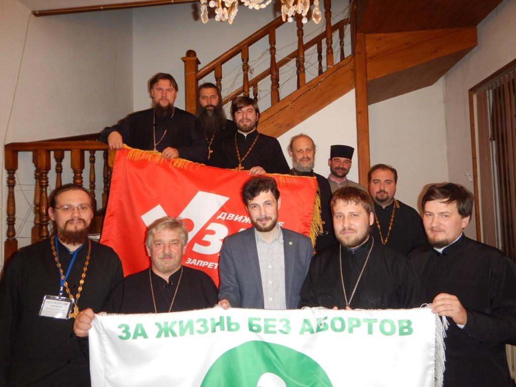 Священники из девяти епархий прошли стажировку на базе ресурсного центра «За жизнь»