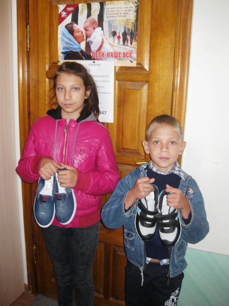 Центр помощи «Ковчег» поздравил детей с началом учебного года
