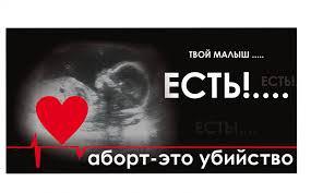 Анонс. Семинар «Психологическое консультирование женщин в ситуациях репродуктивного выбора» в Тюмени