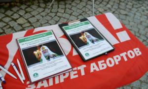 Митрополит Нижегородский Георгий и игумения Дивеевского монастыря подписали Обращение граждан за запрет абортов