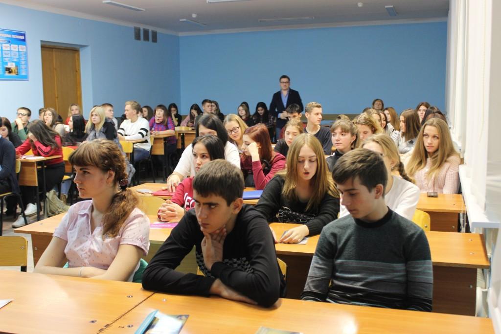 Встреча в Белгородском университете кооперации, экономики и права