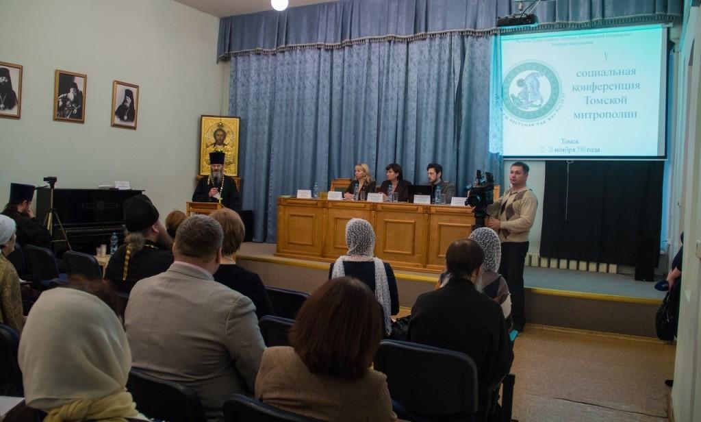 22-25 ноября в Томске при поддержке Томской митрополии Русской православной церкви прошла V социальная конференция.