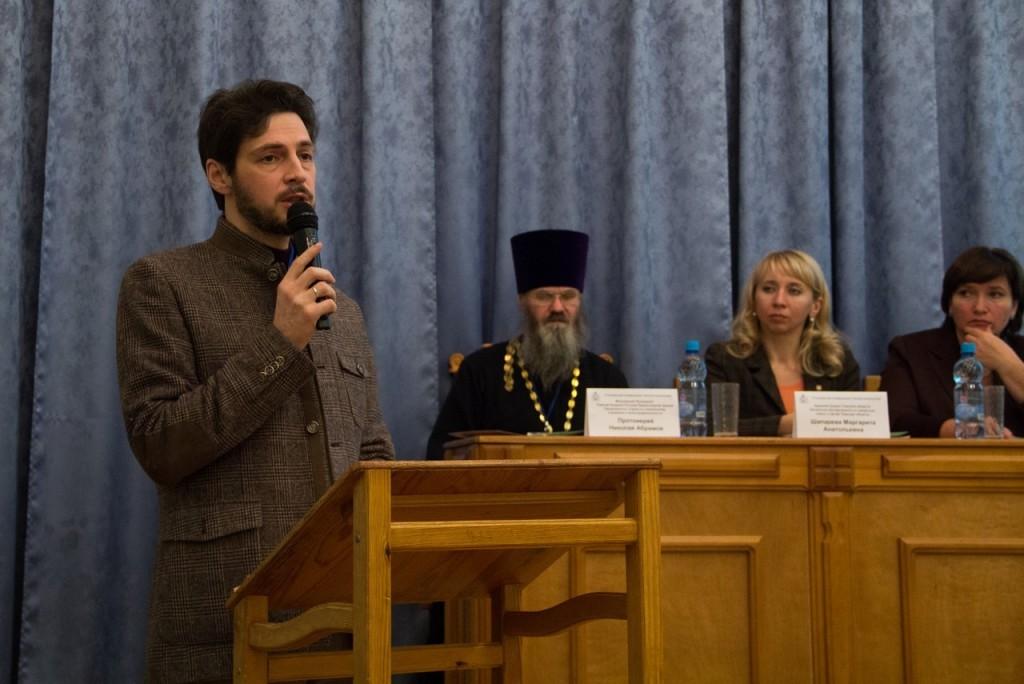 Выступление Сергея Чеснокова