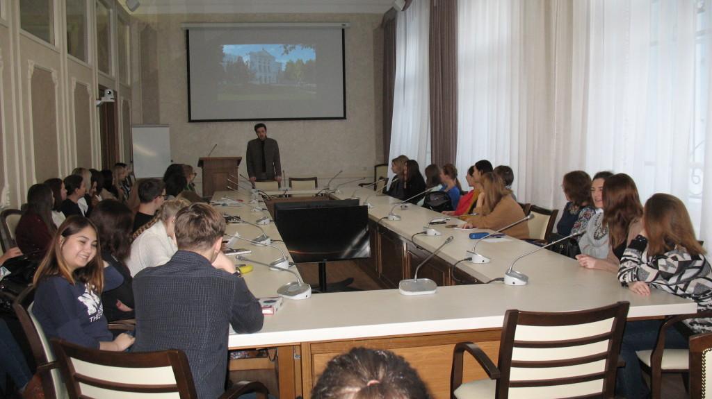 Встреча Чеснокова Сергея Валентиновичка со студентами философского факультета Томского Государственного Университета.
