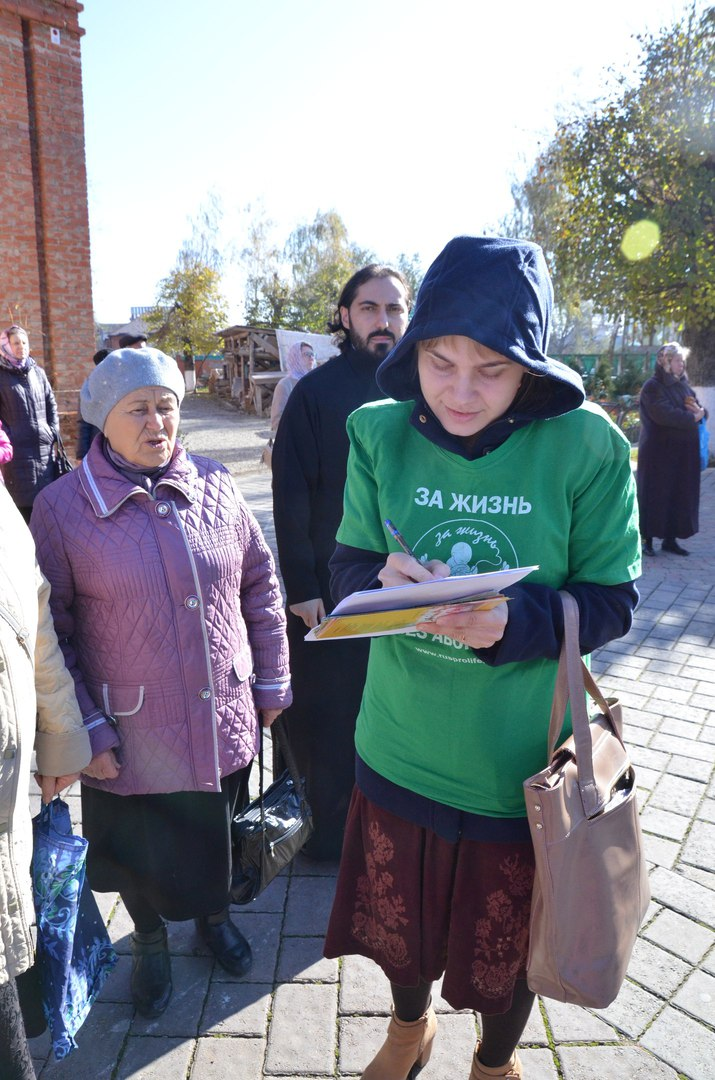 Сбор подписей в Армавире, Краснодарский край