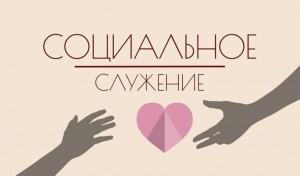 Межепархиальный фестиваль «Нижегородская область за жизнь-2016»