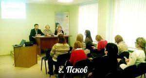 В Пскове состоялась пресс-конференция и презентация результатов исследования факторов, влияющих на решение женщин делать аборт или сохранить беременность