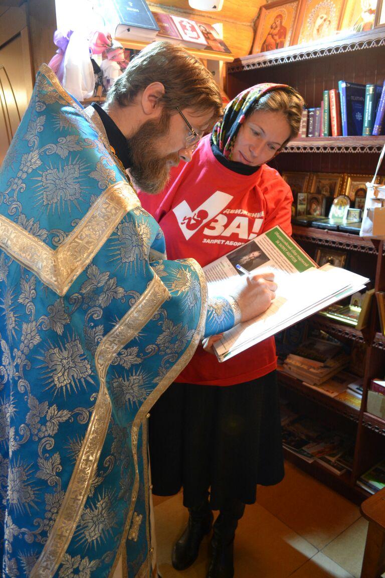 Свою подпись поставил настоятель храма Петухов Алексей Валентинович