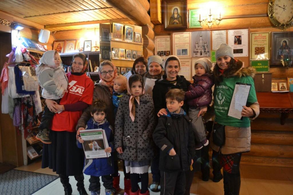 Сбор подписей в Москве продолжается