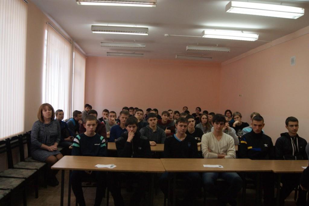 Город Камышин, Волгоградская область. Встреча в техническом колледже