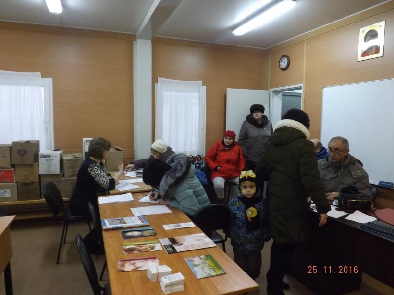 Благотворительная акция к Михайловским дням