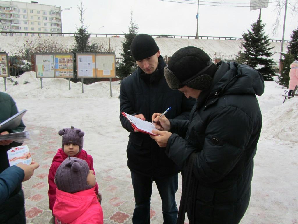 «Марафон на миллион». Акции воскресного дня Москве
