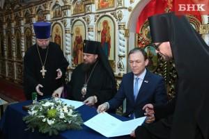 Минздрав Коми и Сыктывкарская епархия договорились о сотрудничестве