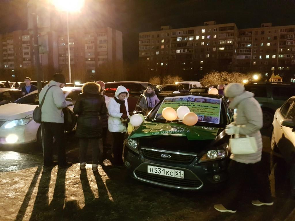 Акция центра защиты материнства «Колыбель». Мурманск