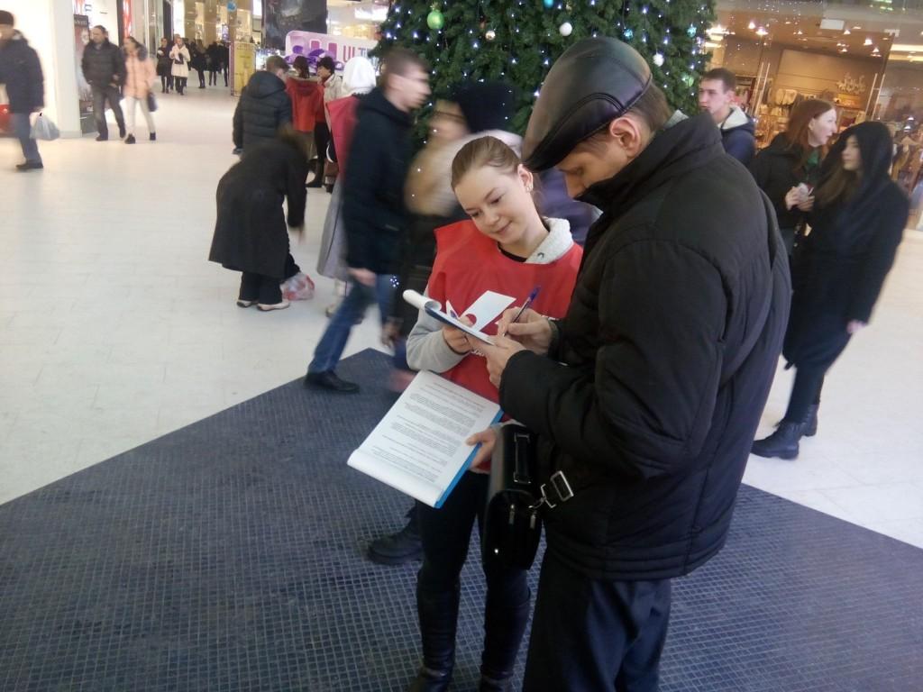 Сбор подписей в Ульяновске