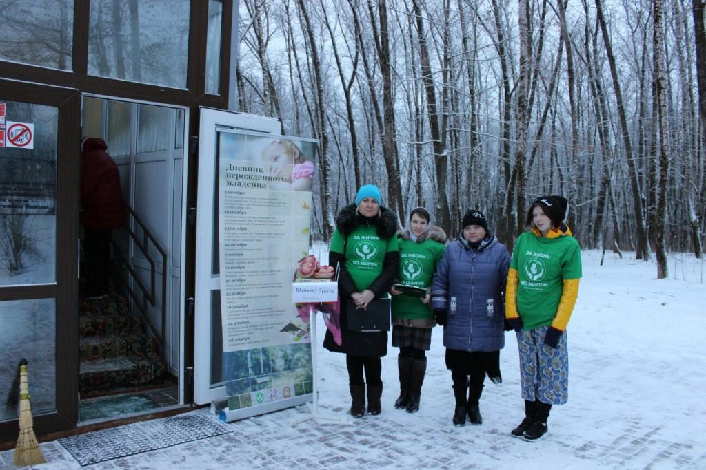 Сбор подписей против абортов прошел в Смоленске в день празднования Введения во храм Пресвятой Богородицы