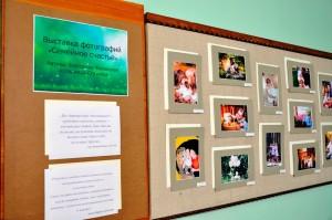 Фотовыставка в Великоустюгском гуманитарно-педагогическом колледже